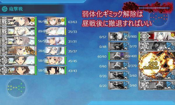 E5-3ボス05