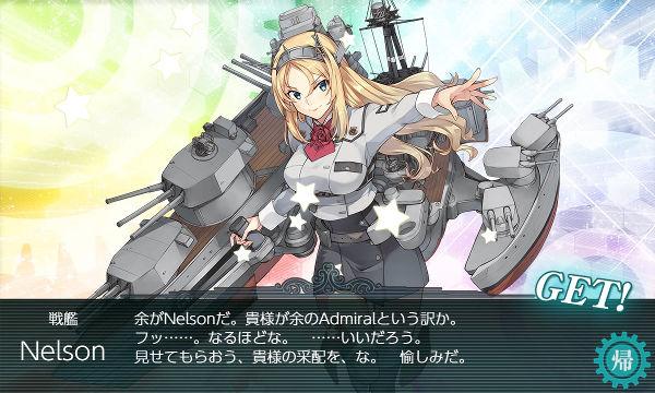 E5-3ボス08