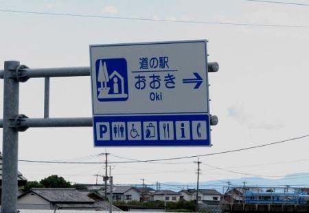 鳩 2018-09-02 381