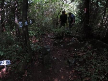 星野村 はんや舞 2018-09-16 264