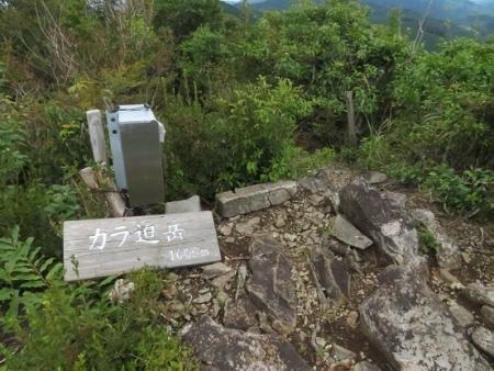 星野村 はんや舞 2018-09-16 277