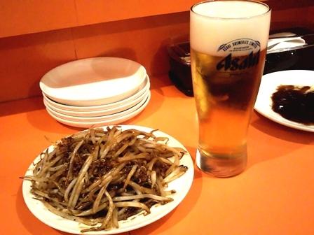 華獅子酒家090503