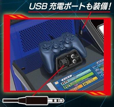 acgundamexvs2002.jpg