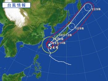 台風24180929