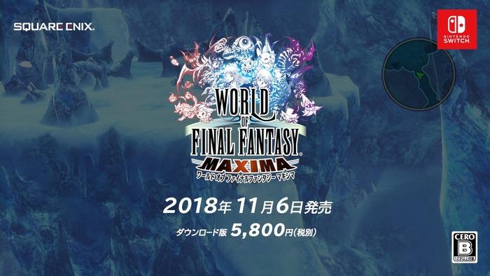 パワーアップ版が発売決定!Nintendo Switch『ワールド オブ ファイナルファンタジー マキシマ』11月6日発売