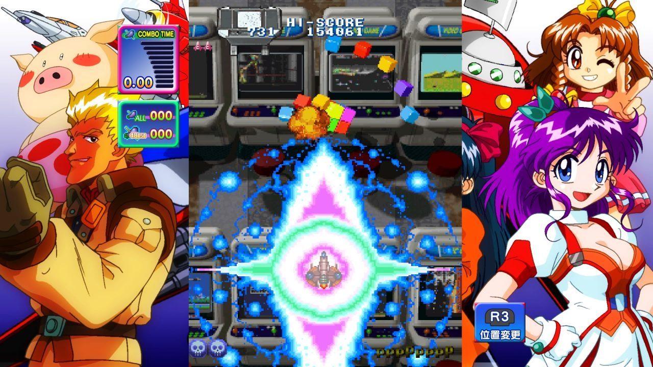 PS4「ゲーム天国 CruisinMix Special」