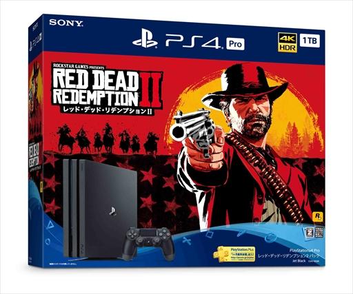 「レッド・デッド・リデンプション2」とPlayStation 4 Proのセットが10月26日に発売。通常価格から約6500円お得に購入できる