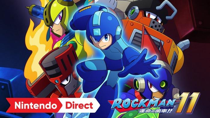 Nintendo Switch『ロックマン11 運命の歯車!!』10月4日発売。体験版も配信中!