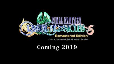 【脱任】『ファイナルファンタジークリスタルクロニクル』がPS4で発売決定!
