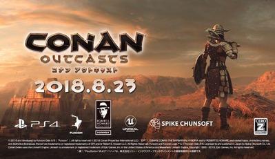 【謎のブーム】国内PS4独占オープンワールドRPG『コナンアウトキャスト』大人気すぎて売り切れ続出する事態に!!一体なぜ・・