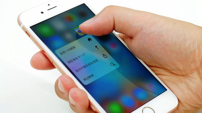 2019年の新型iPhoneは3D Touchが廃止!理由は対応ソフトが少なすぎたこと