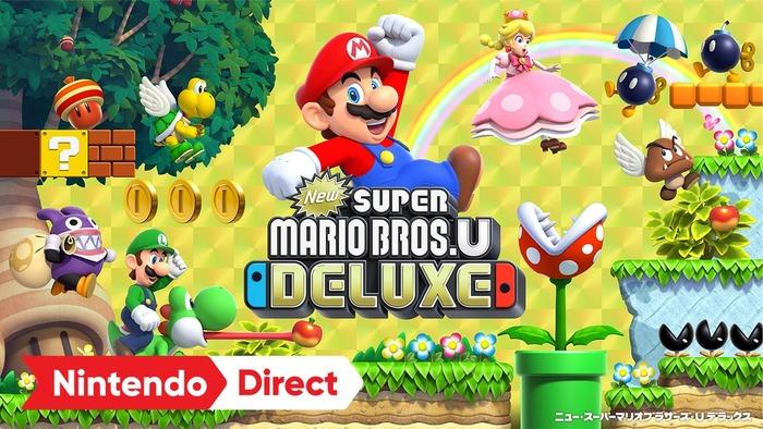 Nintendo Switch『Newスーパーマリオブラザーズ U デラックス』2019年1月11日発売