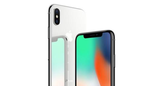 iPhone-X-1030x541.jpg
