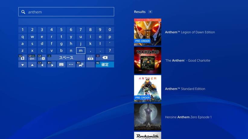 ps4-store-search-new.jpg