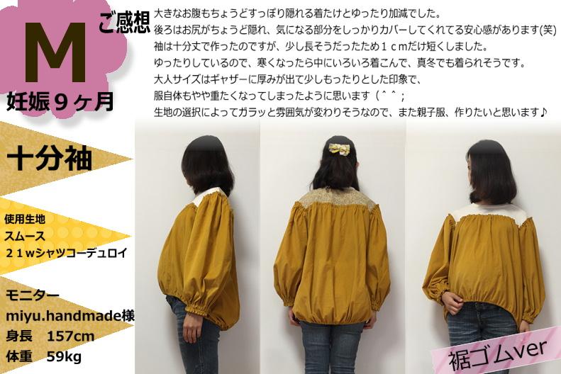 商品紹介ティモック-11