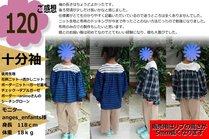 商品紹介ティモック-15
