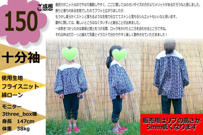 商品紹介ティモック-19