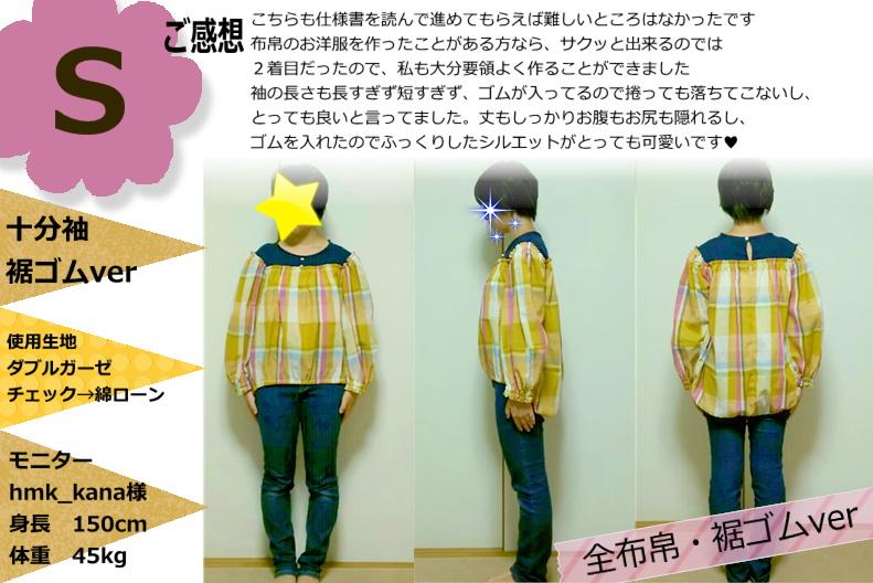 商品紹介ティモック-21