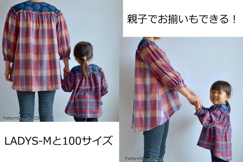 商品紹介ティモック-6