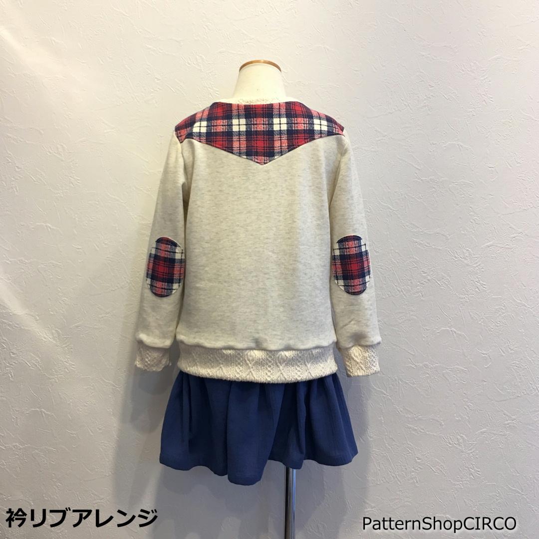 ダッフルパーカー衿リブアレンジ商品紹介-2