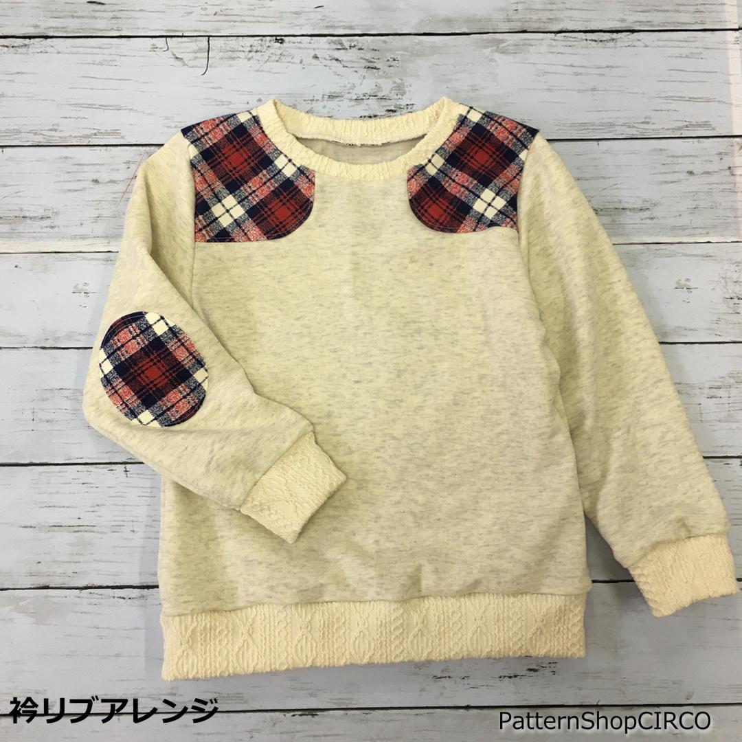 ダッフルパーカー衿リブアレンジ商品紹介-3