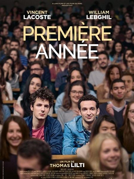 映画 『Premiere annee』