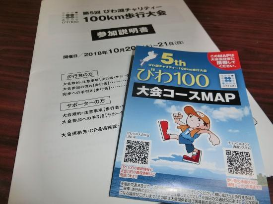 CIMG5820_convert_20181003051746.jpg