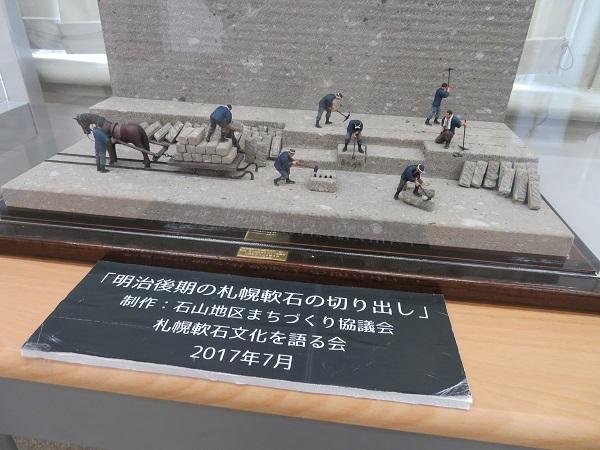 180710札幌2 (8)