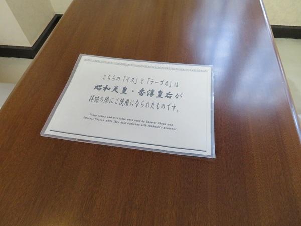 180710札幌2 (15)
