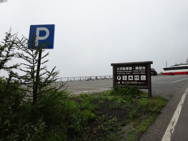180818富士山 (13)