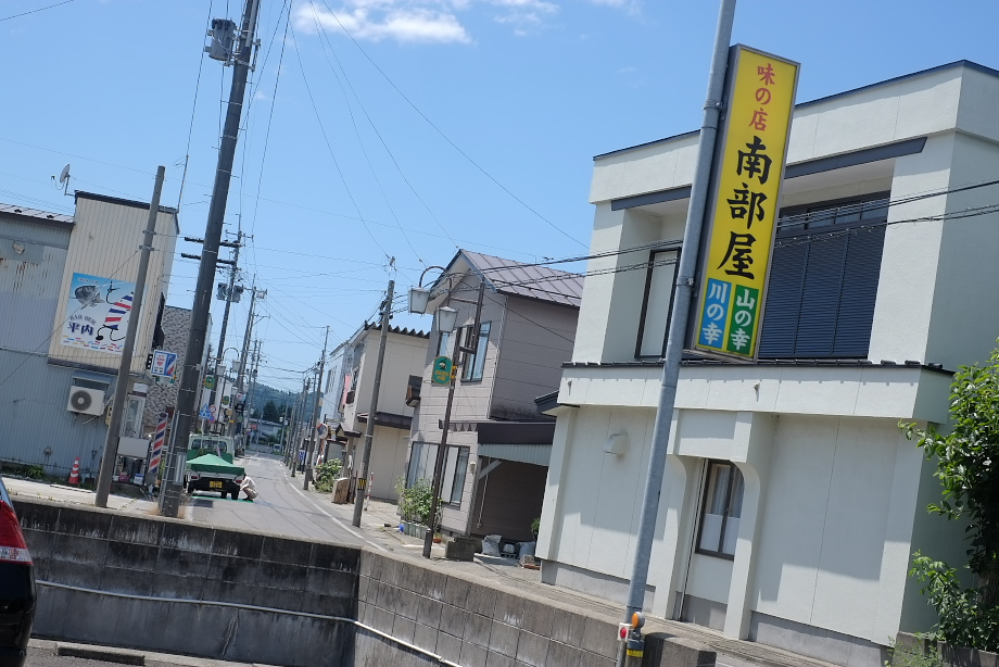 XE1S6164.jpg