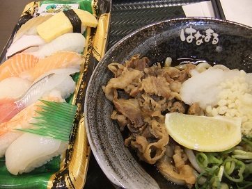 はなまるうどんと握り寿司