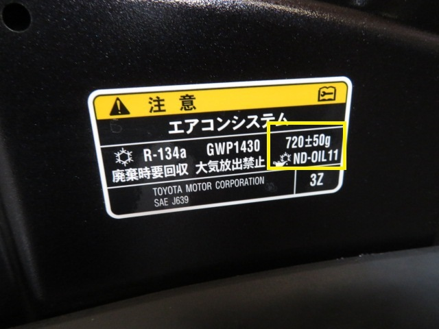 IMG_6910.jpg