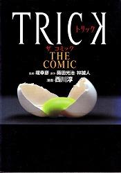 TRICK THE COMIC