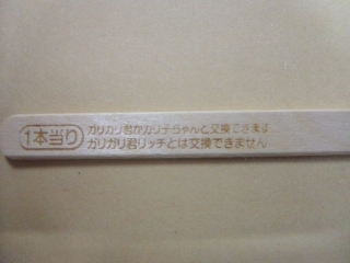 GEDC0854.jpg