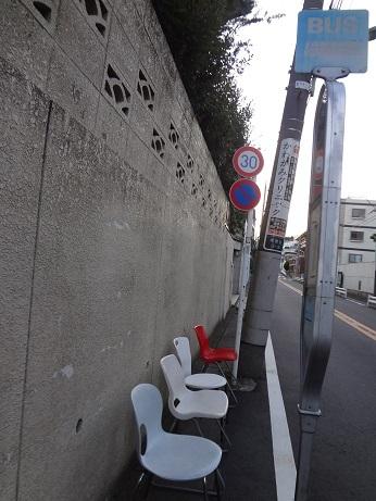 バス停の椅子