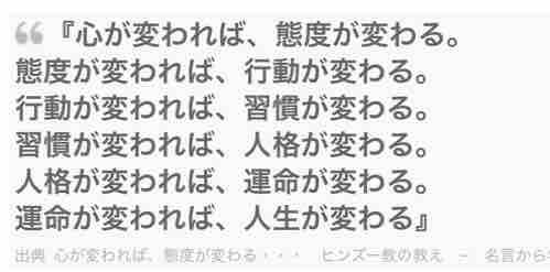 fc2blog_20180915094711228.jpg