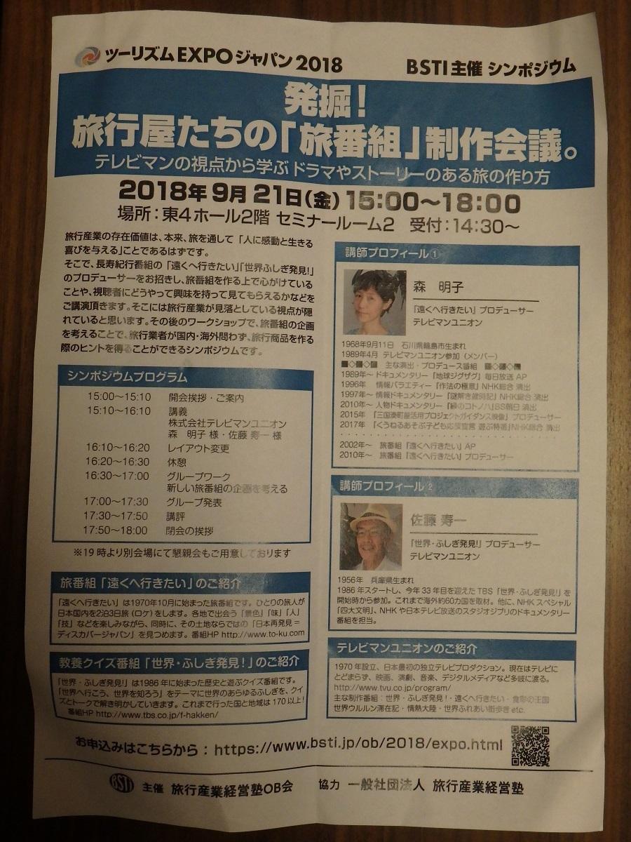 P9222946.jpg