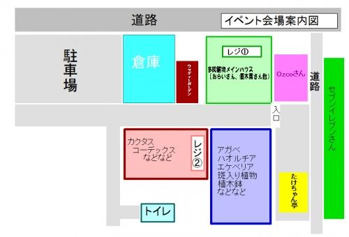 2018ザワフェス 店舗配置図