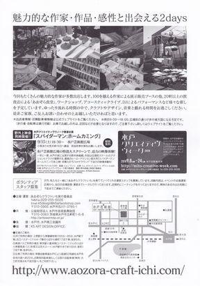 06ev_100_02.jpg