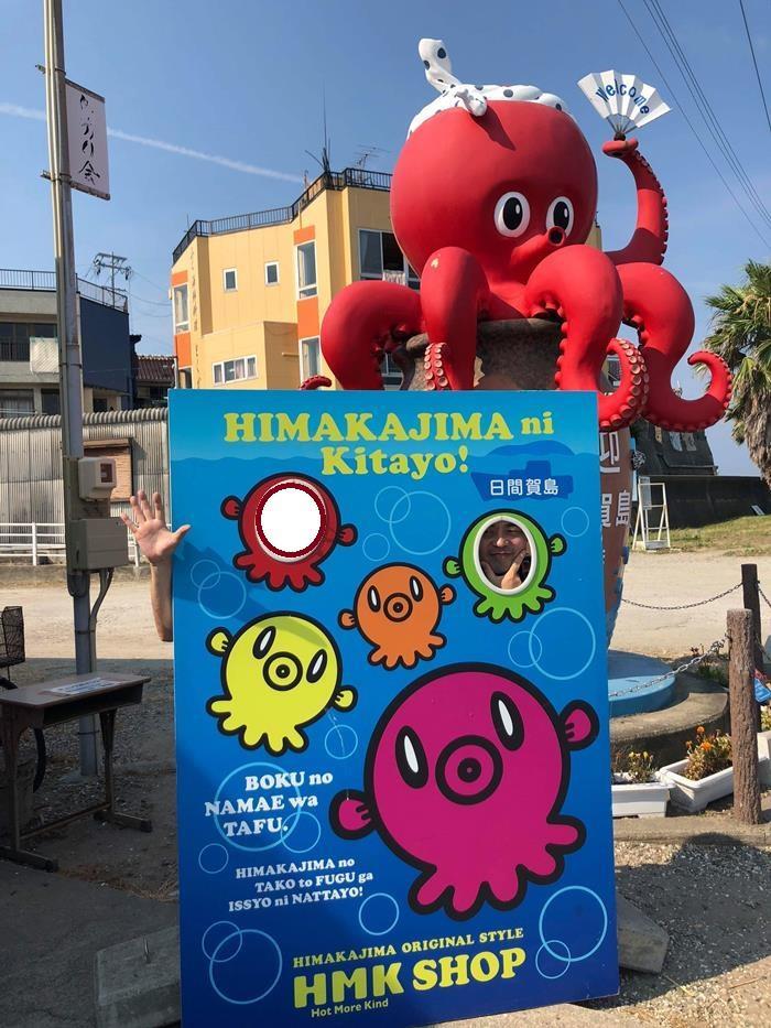 Himaka-Island03.jpeg