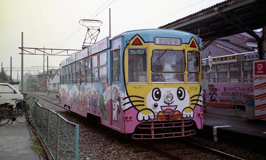 19960920高岡085-1