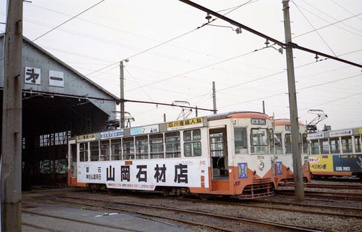 19960920高岡087-1