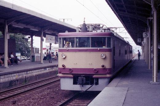 19730826大津126-1