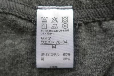Kaepa(ケーパー) ミニビキニ