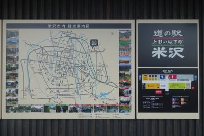米沢市 観光案内図