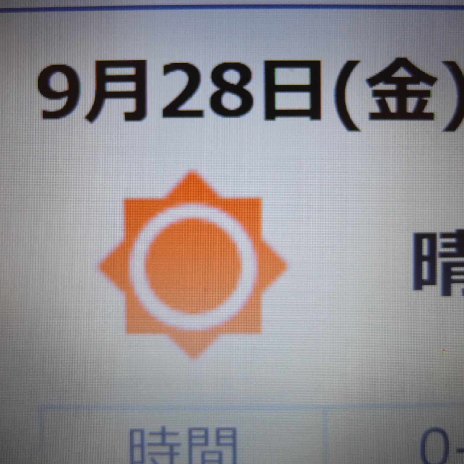 18092801.jpg