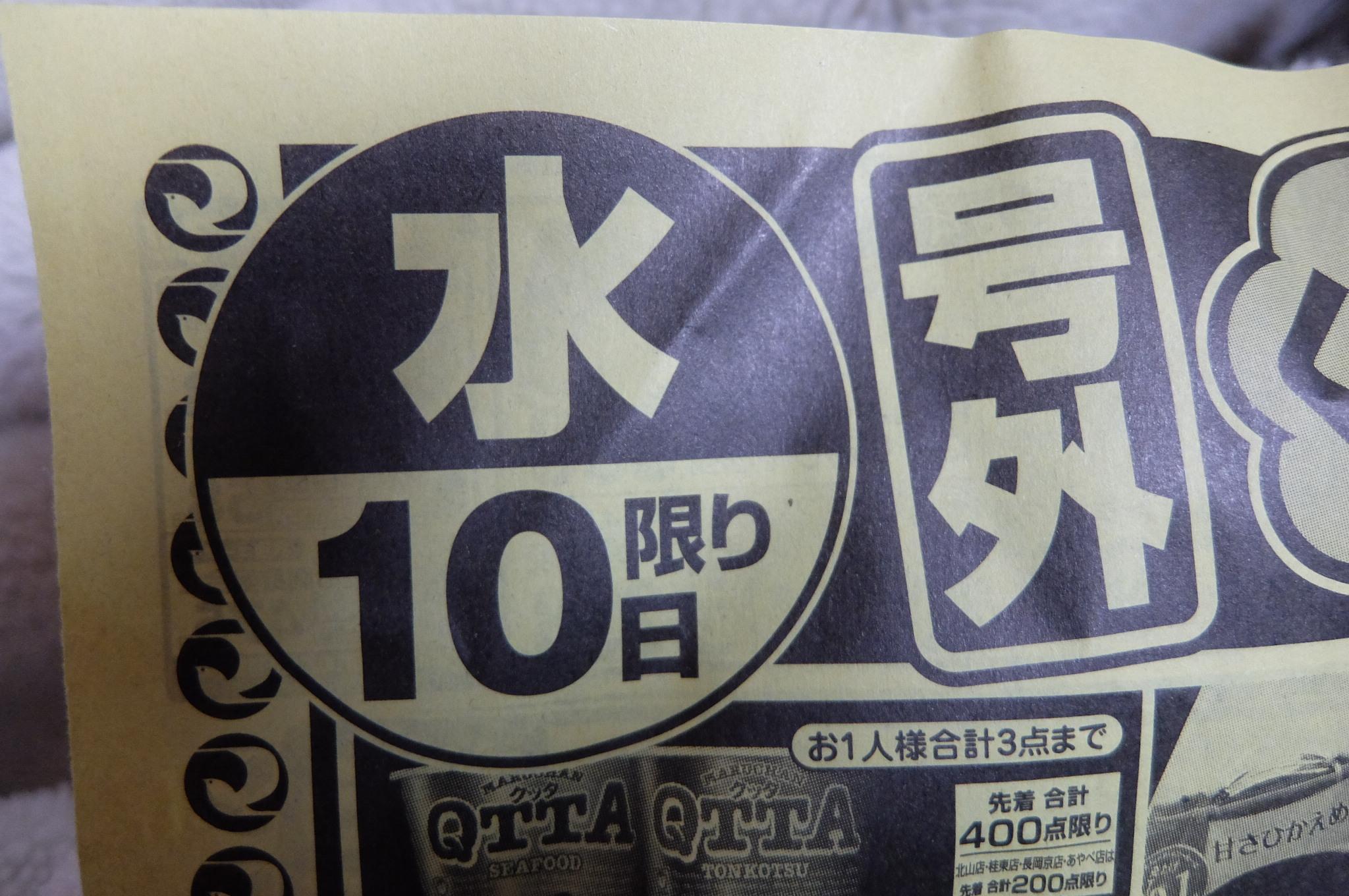 18101005.jpg