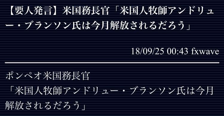 bokushi news
