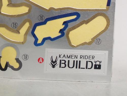 sodo_build12 (31)